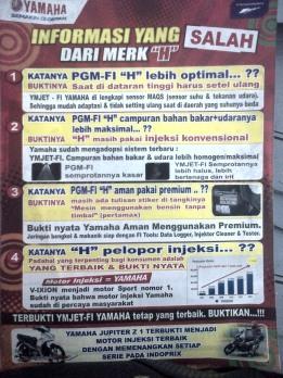 IMG-20130727-03747